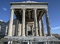 Erechtheion Temple.jpg