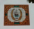 Escudo de Coria del Río (azulejo).jpg