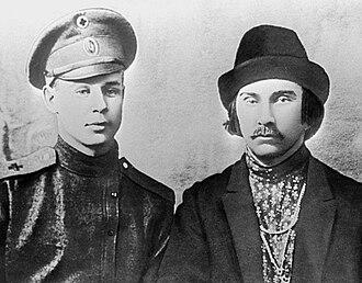 Sergei Yesenin - Yesenin and Nikolai Klyuev, circa 1917