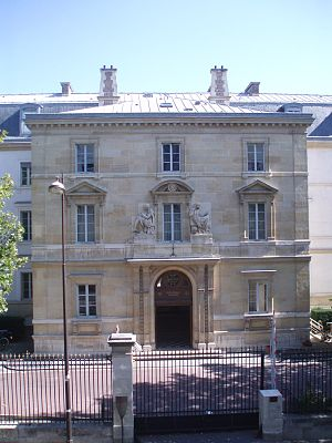 École Normale Supérieure - The main entrance to the ENS on Rue d'Ulm. The school moved into its current premises in 1847.