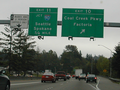 Factoria I-405 offramp sign.png