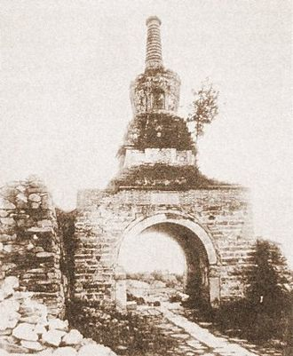 """Cloud Platform at Juyong Pass - Stupa on top of an arch (""""crossing street tower"""") that used to stand in the Fahai Temple in Beijing"""