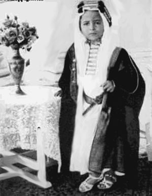 Faisal II of Iraq - King Faisal II at the age of 5