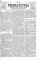 Federațiunea 1871-01-17, nr. 7.pdf