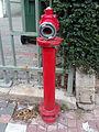 Fire hidrant in Petah-Tikva 02.jpg