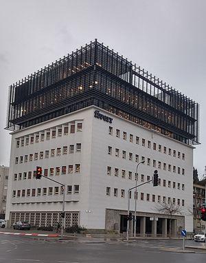 Fiverr - fiverr building in Tel Aviv