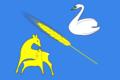 Flag of Kopkulsky (Novosibirsk oblast).png