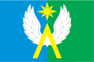 Lukhovitsky District - Image: Flag of Lukhovitsky rayon (Moscow oblast)
