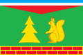 Flag of Pionersky (Khanty-Mansia).png
