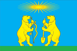 https://upload.wikimedia.org/wikipedia/commons/thumb/f/f1/Flag_of_Severo-Yeniseysky_rayon_%282011%29.png/250px-Flag_of_Severo-Yeniseysky_rayon_%282011%29.png
