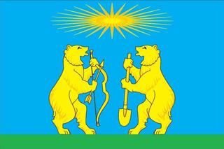 Severo-Yeniseysky District District in Krasnoyarsk Krai, Russia