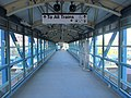 Footbridge interior at New Haven State Street station, May 2013.JPG