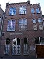 Former.StAgnesschool.IJsselstein.jpg