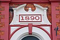 Former Lombard Cafe, Lisburn (detail) - geograph.org.uk - 599771.jpg