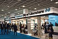 Frankfurter Buchmesse 2017 - Catalonia, Barcelona.jpg