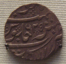 French issued rupee in the name of Mohammed Sha 1719 1758 for Northern India trade cast in Pondicherry.jpg