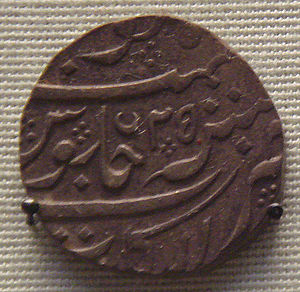 Rupee - French East India Company–issued rupee in the name of Mohammed Shah (1719–1748) for Northern India trade, cast in Pondicherry