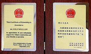 Friendship Award (China) - 2010 award certificate