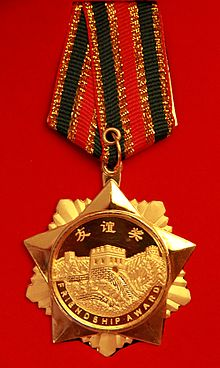 Friendshipaward medal 2010.jpg