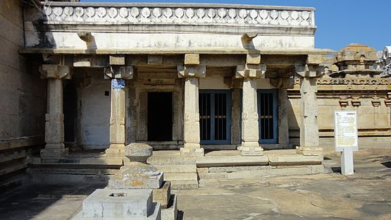 Frontal Entrance to Chandragupta Basdi at Shravanabelagola.jpg