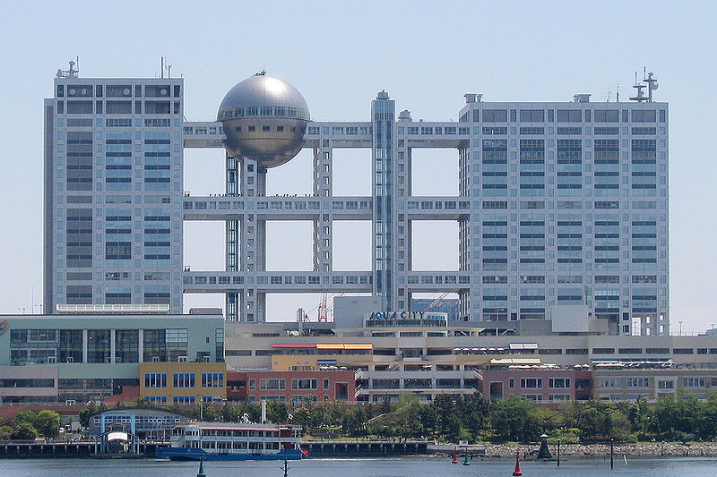 File:Fuji TV headquarters and Aqua City Odaiba - 2006-05-03-2009-25-01.jpg