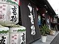 Fuji Takasago.jpg
