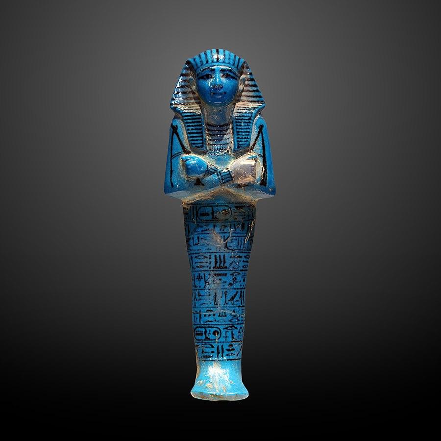 Funerary servant Sethi I-N 472