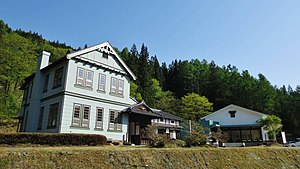 Ogawa, Nagano -  Furusato Land Ogawa