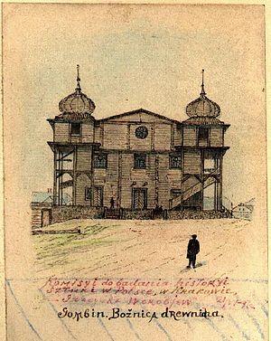 Gąbin - Image: Gabin synagogue 3
