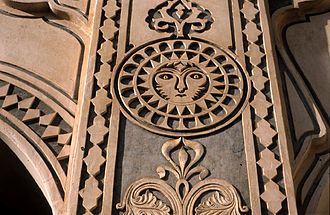 Plaster - 19th century stucco plasterwork from House of Borujerdies in Kashan, Iran.