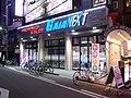 Gaia Next Nishi Kujyou.jpg