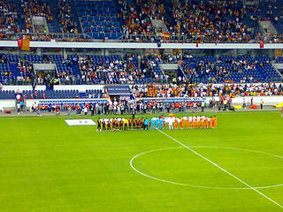 2008 Turkish Super Cup