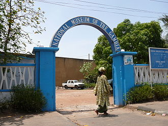 Gambia National Museum - The entrance, Gambia national museum