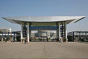 Hohai University - Gate of Hohai University