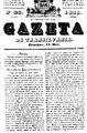 Gazeta de Transilvania, Nr. 25, Anul 2 (1838).pdf