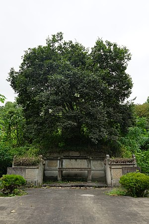 Ge Yunfei - tomb of Ge Yunfei