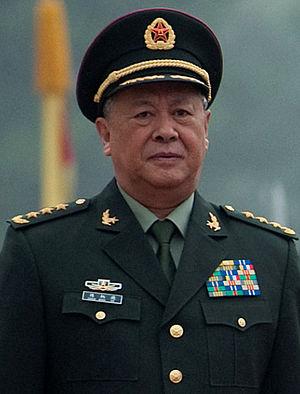 Chen Bingde - Image: Gen. Chen Bingde