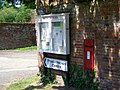 George V postbox, Avington - geograph.org.uk - 1328391.jpg