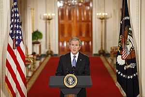 Cross Hall - Image: George W. Bush farewell address