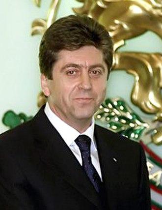 2001 Bulgarian presidential election - Image: Georgi Parvanov
