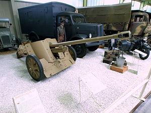 German PAK 5cm.JPG
