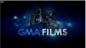 GMA Films - Image: Gmafilms