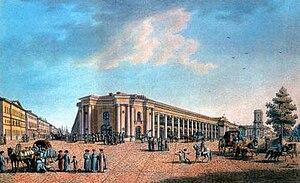 Great Gostiny Dvor - Great Gostiny Dvor in St Petersburg, 1802,  by Benjamin Patersen.