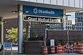 Grant Medical Center Sign 1.jpg