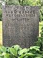 Grav Norra Begravningsplatsen 20 25 09 168000.jpeg