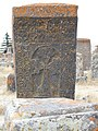 Gravestones and Khatchkars in Noraduz Cemetery 26.jpg