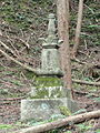 Graveyard - Homyoin Temple - Otsu, Shiga - DSC07577.JPG