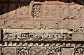 Great Mosque of Cordoba, exterior detail, 8th - 10th centuries (40) (29777234216).jpg