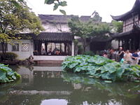 Green Shade Pavilion.jpg