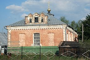 Gubino Our Lady of Kazan Church 8402.jpg